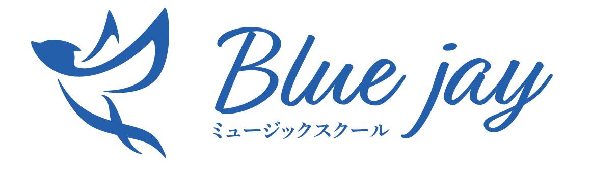 BlueJayミュージックスクール